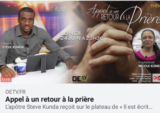 Appel à un retour à la prière, Lundi 24 juin 2019, 20h30